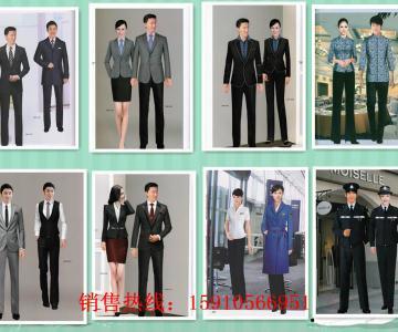北京工作服厂服定做、北京工作服定做、北京厂服定做图片