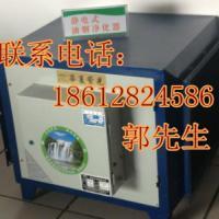 华夏紫光用专业的技术来设计、安装武汉油烟净化器