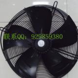 YWF500冷干机风机 冷冻式干燥机风扇电机