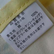 供应常熟水洗标洗唛商标厂家最低