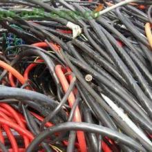 回收供应用于回炉的江苏省常熟市碧溪废电线回收!·#!·13962343685%#·¥#¥%批发