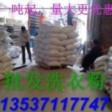 供应洗涤中常有的有机溶剂