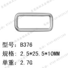 供应优质供应连接扣、方扣、环扣,量大从优