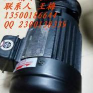 台湾源立PG-40单级离心泵图片