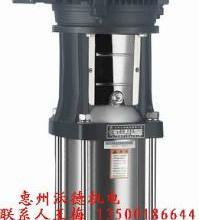 供应新界冷凝泵  新界冷凝泵供应商
