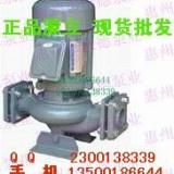 供应MINAMOTo管道泵ylgb50-18增压泵 离心泵1.5kw冷冻水泵