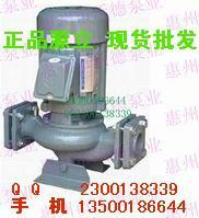 台湾源立ylgb32-14立式管道泵图片/台湾源立ylgb32-14立式管道泵样板图 (1)