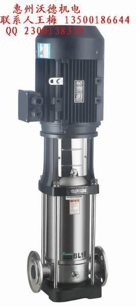 供应多级泵  dl45-50不锈钢多级泵 11kw多级增压泵现货批发