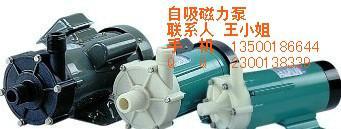 供应上海自吸泵  上海自吸泵供应商