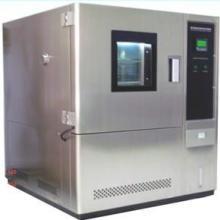 供应现货供应高低温实验箱厂家请找厦门图片