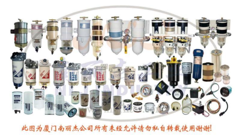 发动机过滤器—派克RACOR燃油过滤器