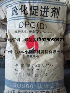 贵金属催化剂图片/贵金属催化剂样板图 (4)