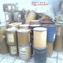 供应广州回收精细化工,广州回收有机化工原料,广州回收无机化工原料