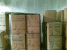 供应广州回收香精及香料