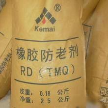 供应清理仓库废橡胶及橡胶助剂图片