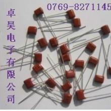 供应222金属膜电容