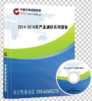 2014-2018年中国齿轮产业发展契机与投资风险预警报告(精编版