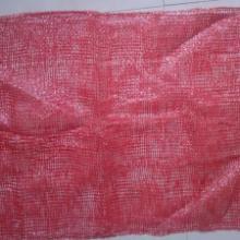 供应针织网袋,河南针织网袋生产厂家,郑州针织网袋批发价格批发