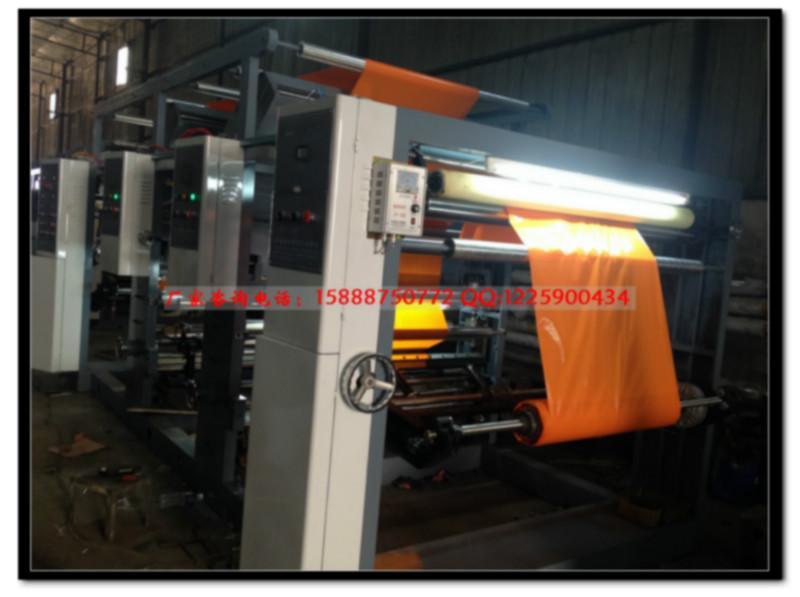 供应2色1.5米宽薄膜印刷机工业包装膜