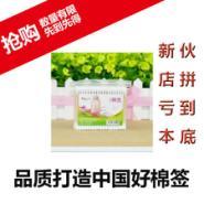 棉签化妆100支袋装MQ001图片