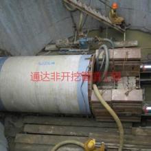 供应天津市武清区顶管,专业非开挖施工15931668673