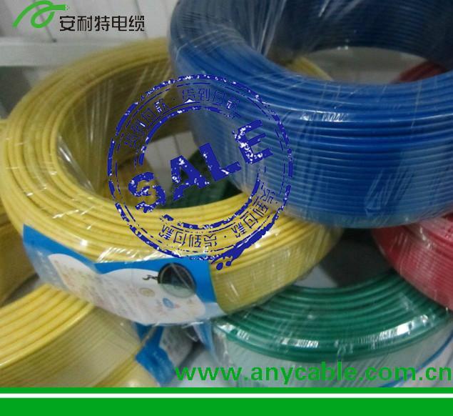 实地工厂柔性耐弯曲超过百万次电缆图片/实地工厂柔性耐弯曲超过百万次电缆样板图 (1)