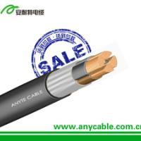 供应用于的YJV22铜芯交联聚乙烯绝缘电线钢带铠装电缆