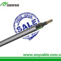 供应用于的RVVY耐油护套软电缆