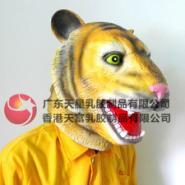 老虎面具头套图片
