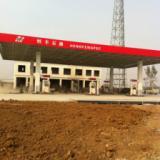 供应加油站工程公司