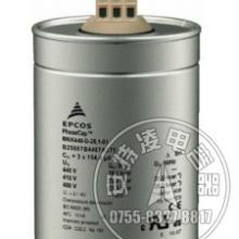 供应B25673A4302A080电容器