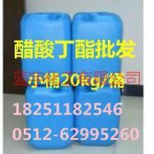 供应用于复膜|人造革溶剂|塑料溶剂的苏州丁酯