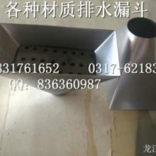 供应方圆形排水漏斗/GD87方圆形排水漏斗/龙江管道方圆形排水漏斗批发
