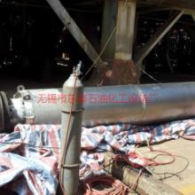 供应江苏连续重整反应器中心管批发,江苏连续重整反应器中心厂家电话