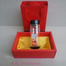 蚌埠芜湖玻璃杯保温杯印制广告厂家批发批发