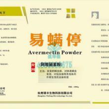 供应防伪说明书设计印刷 防伪保修卡质保卡设计 防伪合格证设计制作批发