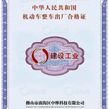 供应安全线纸防伪合格证 水印纸合格证 纤维证券纸合格证 塑料合格证