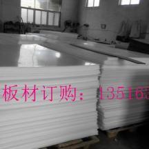 供应山东低价pe板材批发-耐磨防腐pe板材生产商-山东低价pe板材批发厂家