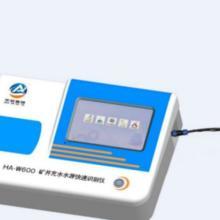 水质分析仪/水质分析仪厂家/水质分析仪生产厂家/水质分析仪价格