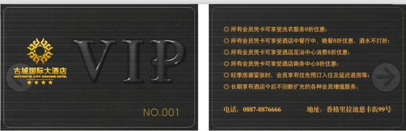 供应马关县酒店会员管理系统,马关县酒店会员管理系统批发