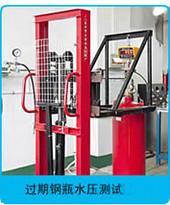 供应烟洛尽气体钢瓶检测,烟洛尽气体钢瓶检测厂家