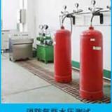 供应IG541灭火系统检测维保,IG541灭火系统检测维保厂家