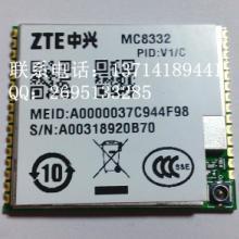 供应用于通讯模块的ZTE中兴MC8332D