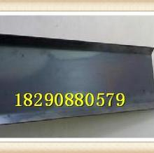 供应新疆止水钢板厂家18290880579 新疆乌鲁木齐止水钢板厂家
