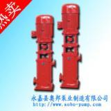 供應高層建筑送水泵