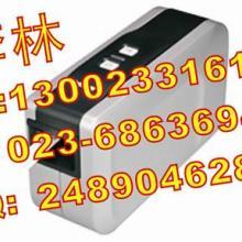 供应胸牌标识标签印字机PT-2430PCZ兄弟牌印字机批发