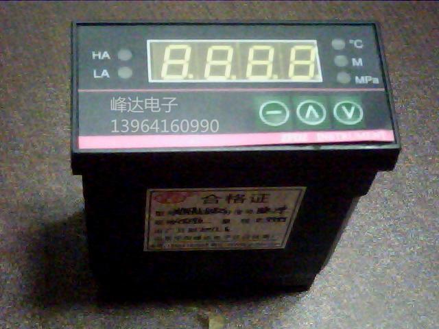 供应山东AL808智能控制器峰达供应 智能控制器价格 AL808智能控制器供应商