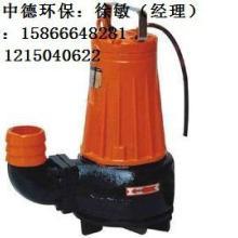 AS,AV型潜水排污泵,AS、AV型潜水排污泵产品特点