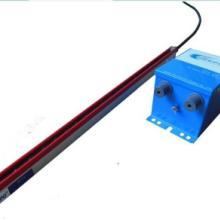 供应玻璃基板清洁机除静电棒,离子风棒