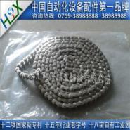 06C不锈钢链条价格图片